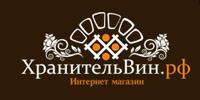 ХранительВин.рф